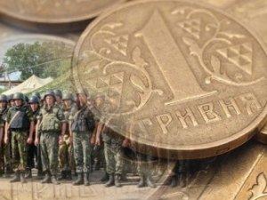 Фото: Відомо,скільки грошей виплатила держава учасникам АТО