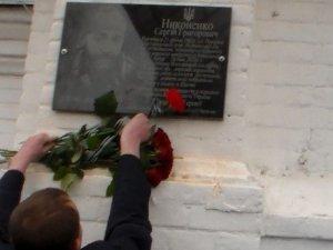 Фото: На Полтавщині відкрили меморіальну дошку полеглому в АТО герою