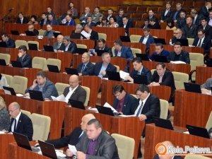 Фото: Відбудеться чергова сесія Полтавської обласної ради