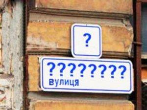 Фото: Головко згадав Матковського, говорячи про декомунізацію