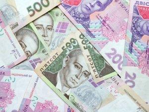 Фото: Премію від Кабміну для перспективної молоді збільшили до 50 тисяч гривень