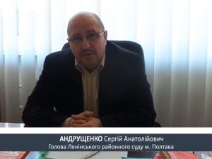 Фото: Як журналіст «висадила» голову районного суду простим запитанням (відео)