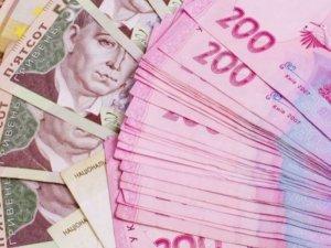 Фото: У травні зростуть мінімальні соціальні стандарти та зарплати працівників бюджетної сфери