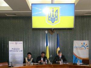 Фото: На Полтавщині планують реформувати систему боротьби з ВІЛ