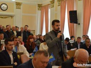 Фото: Міський голова Полтави розпорядився скликати сесію: питання