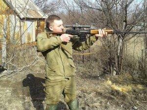 Фото: На Полтавщині попрощалися із загиблим атовцем
