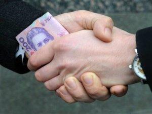 Фото: На Полтавщині лікар вимагав гроші за надання групи інвалідності