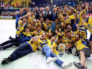 Фото: Національна Збірна України перемогла в чемпіонаті світу з хокею