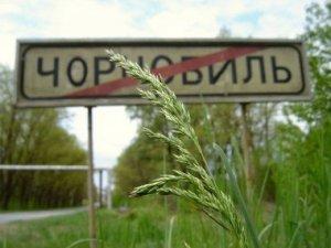 Фото: 30-ті роковини Чорнобильської катастрофи:  про обіцяну допомогу та проблеми чорнобильців на Полтавщині