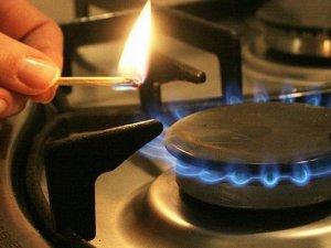 Фото: Уряд знизить ціну на газ для населення
