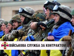 Фото: Стало відомо, скільки полтавців-контрактників взяли в армію з початку року