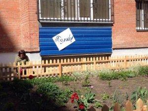 Фото: П'ять фактів про Толоку в Полтаві