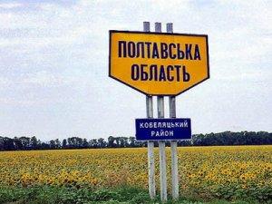 Фото: В Україні замість районів пропонують створити адміністративні округи