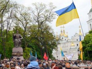 Фото: Відкриття пам'ятника Мазепі: на Росії обурені