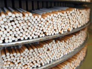 Фото: Україну очікує нове подорожчання сигарет