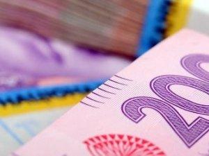 Фото: Як змінилися зарплати освітян у травні