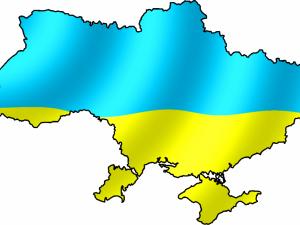Фото: У Полтаві встановлять рекорд України, яким допоможуть учасникам АТО