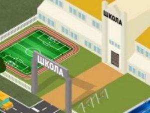 Фото: На Полтавщині планують створити три опорні школи