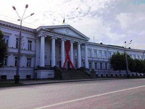 Фото: Полтава приєдналася до Всесвітньої кампанії RED