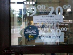 Фото: «Платять усі або ніхто» – полтавські підприємці вимагають справедливих податків