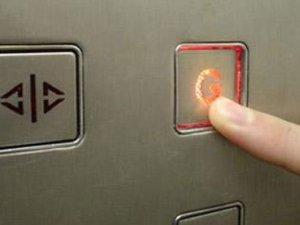 Фото: У Полтаві на ліфти планують витратити сто тисяч гривень