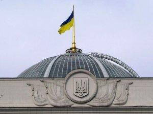 Фото: Рада відмовилася ввести кримінальну відповідальність за статус «злодій в законі»