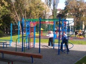 Фото: У Полтаві збираються будувати нові спортмайданчики