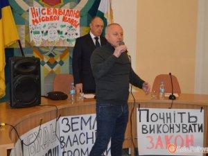 Фото: Депутат «Самопомочі» подав до суду на Полтавську міську раду