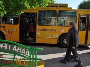 У Полтаві на маршрут вийшов патріотичний тролейбус з українським Кримом (ФОТО)