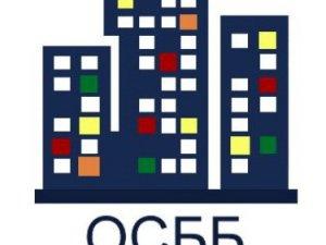 Фото: У Полтаві вчитимуть створювати ОСББ
