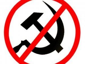 Фото: У Полтаві вимагають демонтувати комуністичну символіку з будинків