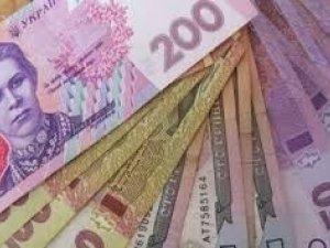 Фото: Влада Полтави планує виділити на учасників АТО 77 тисяч гривень