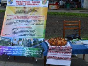Фото: Полтава відзначає Дні Європи: про гастрономічний фестиваль та покупки голови області (фоторепортаж)