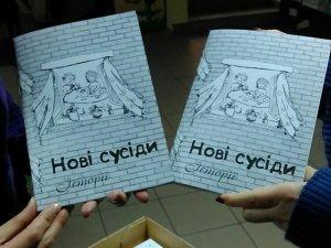 Фото: У Миргороді презентували книгу про переселенців