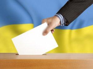 Фото: На Полтавщині розпочався виборчий процес народного депутата по 151 округу (інфографіка)