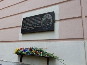 Фото: У Полтаві на вшануванні Петлюри розповіли про встановлення йому пам'ятника (ФОТО)
