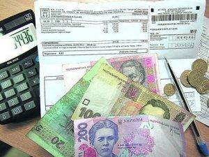 Фото: Голова Полтавщини закликав місцеві влади компенсувати родинам загиблих бійців 50% сплати за комуналку