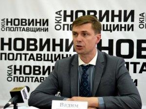 Фото: Полтавський чиновник про декомунізацію: «Усі мірялися списками»