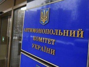 Фото: Антимонопольники порушили справу проти виконкому Полтавської міськради через необґрунтовані тарифи