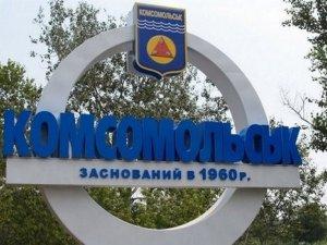 Фото: Горішнім Плавням відмовили у поверненні назви Комсомольськ