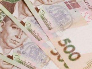 Фото: Кабмін збирається підвищити мінімальну зарплату в півтора разу з 1 липня