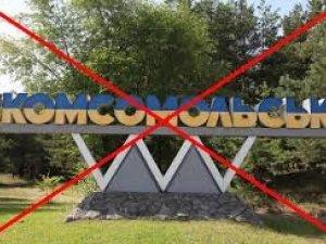 Фото: Комсомольськ офіційно став Горішніми Плавнями