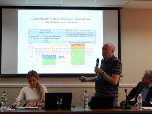 Фото: Децентралізація в Україні – у Полтаві говорили про практичні аспекти