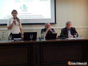 Фото: Кияни розповіли полтавцям, коли закінчиться реформа децентралізації