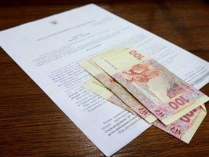 Фото: В Україні діти будуть отримувати аліменти на особистий рахунок