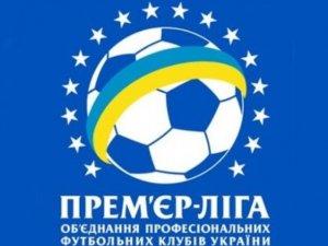 Фото: 12 команд в Прем'єр-лізі: «Ворскла» в першому турі зіграє з «Чорноморцем»