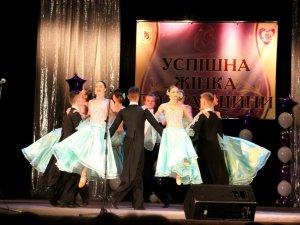 Фото: У Полтаві нагородили переможниць конкурсу «Успішна жінка Полтавщини» (ФОТО)