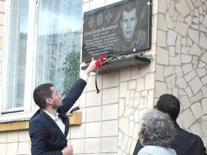 Фото: У Полтаві встановили меморіальну дошку загиблому бійцю Дмитру Гречку