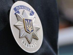 Фото: На дії полтавської поліції можна поскаржитися онлайн