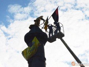 Фото: Протести та скандал довкола річниці Полтавської битви: огляд новин за тиждень